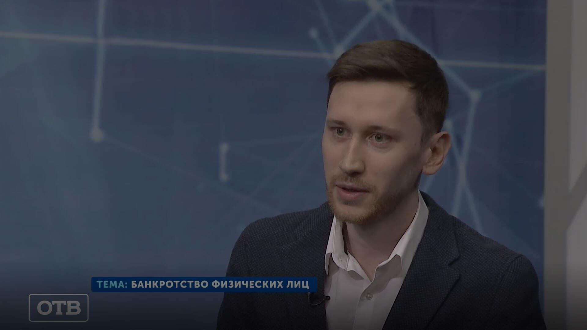 юрист по банкротству юридических лиц красноярск